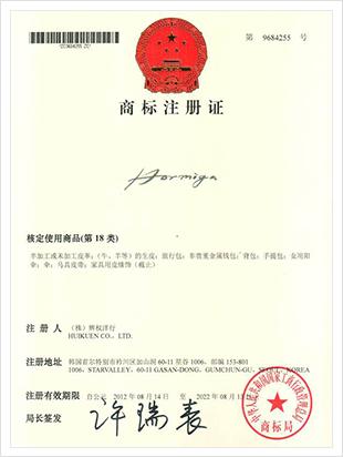 certification_5