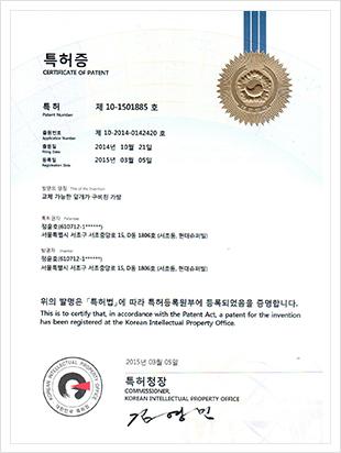 certification_6