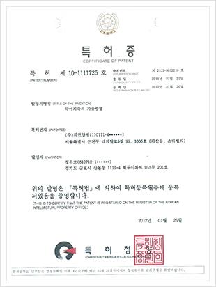 certification_7
