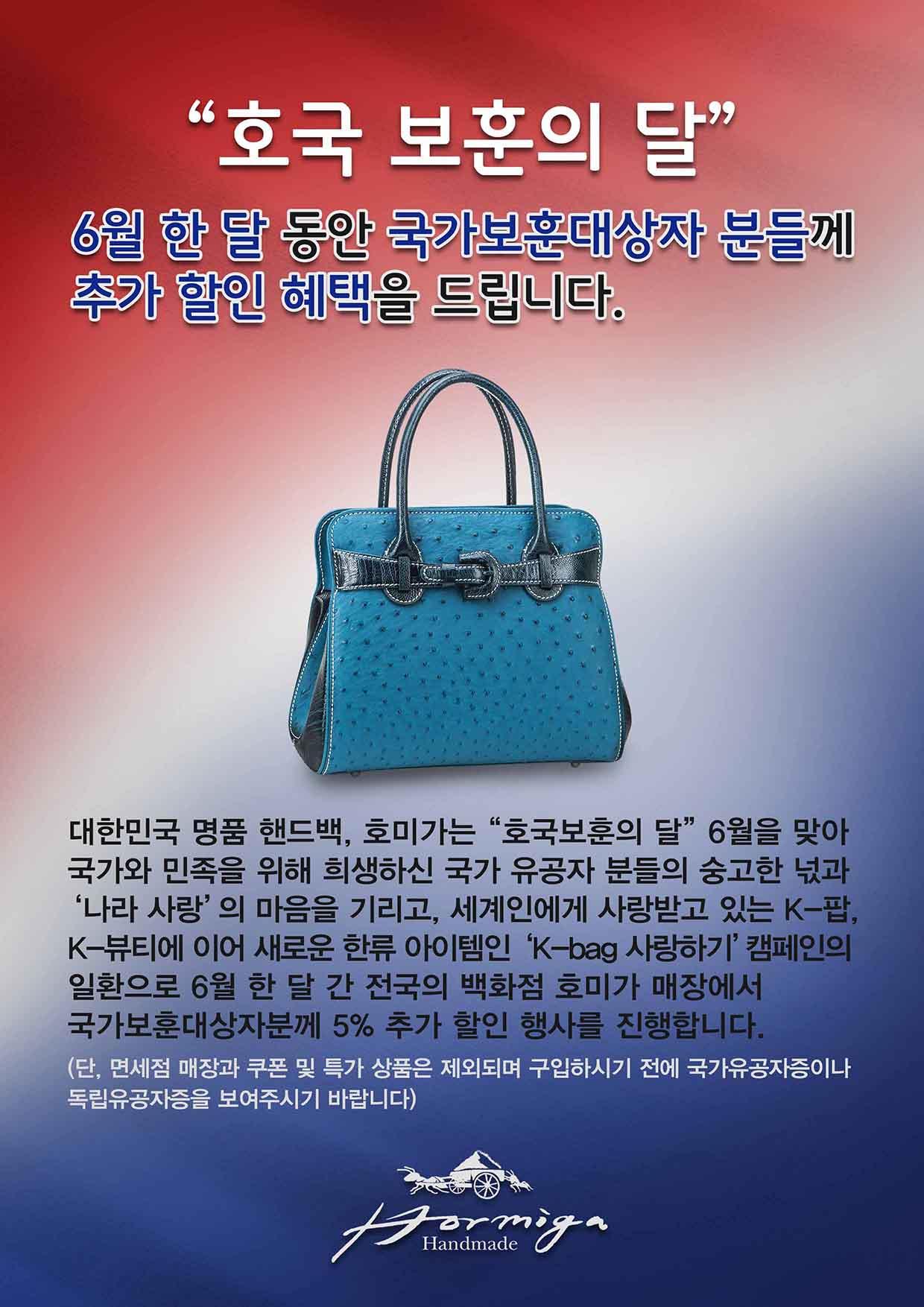 국가보훈대상자 할인_저용량